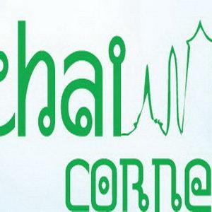 1A –  Thai vårrull